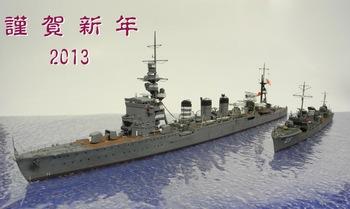 DSCN5391.jpg
