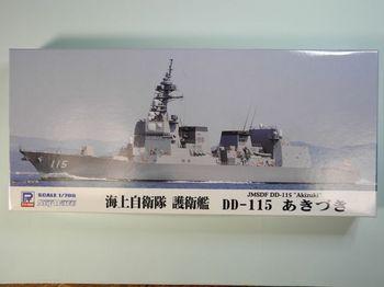 DSCN6519.jpg