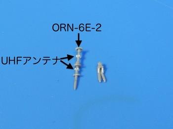 DSCN7107.jpg