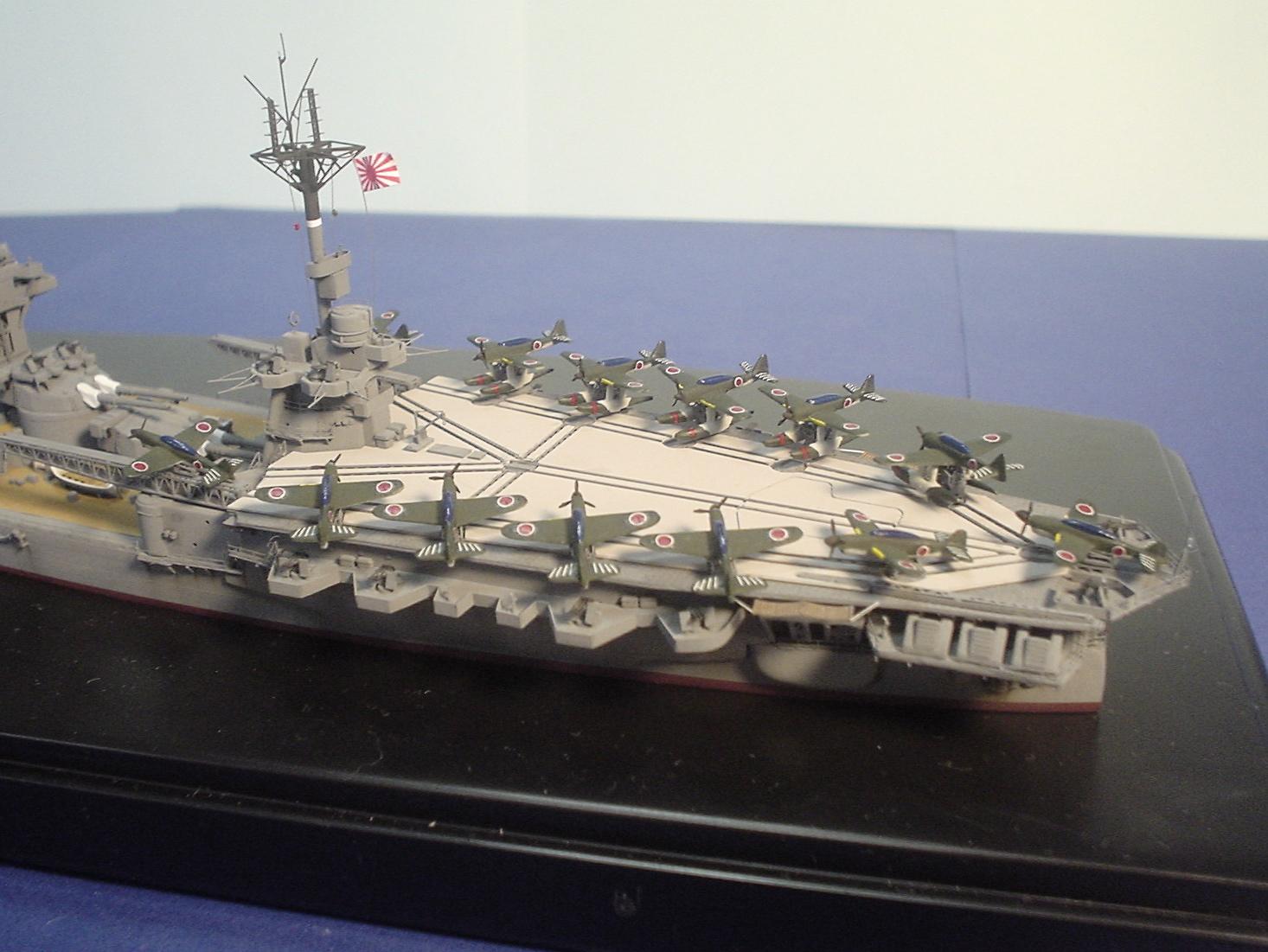 十二糎二八連装噴進砲 - Japanes...