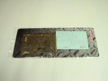 DSC00783.JPG