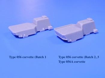 DSCN0363.jpg