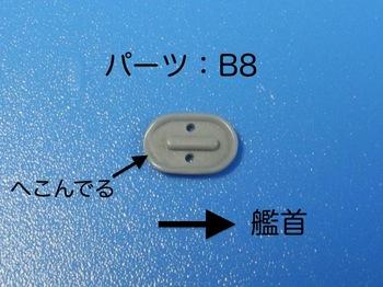 DSCN8427.jpg