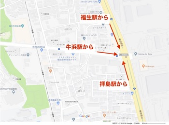 横田第5ゲート前.jpg